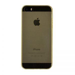 Silikónový kryt pre iPhone 5/5S/SE YELLOW
